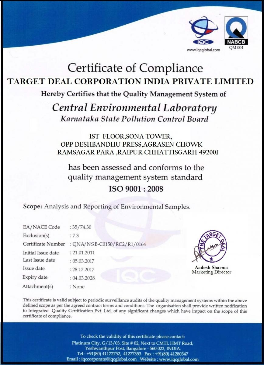 Fake Certificate issued using IQC Logo
